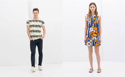Zara Online Shopping